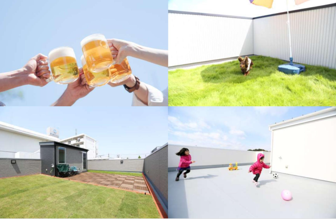 屋上の活用方法