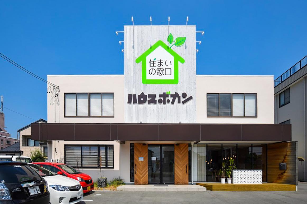 ハウスボカン豊川店