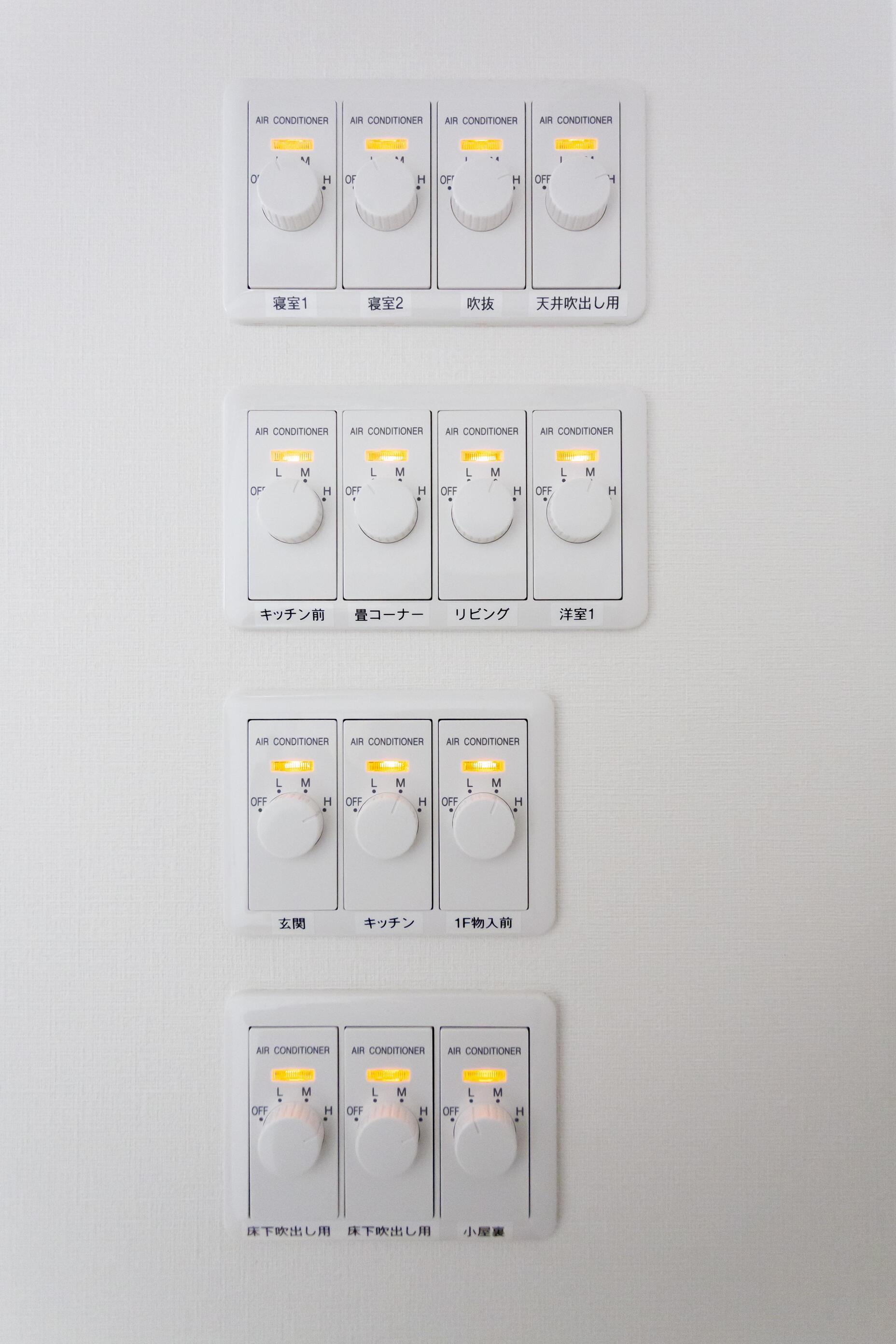 全館空調のコントロールパネル。全ての居室の空調を1ヵ所で調整できる